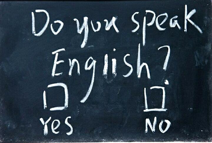 centralized English exam