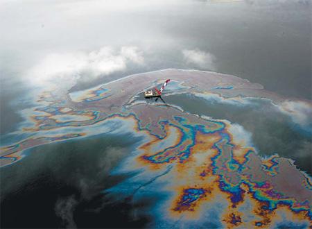 oil pipeline spill